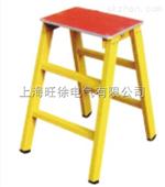 JYD-Z 可折叠绝缘凳