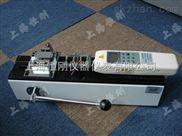 手动拉力试验机|手动线束端子拉力试验机