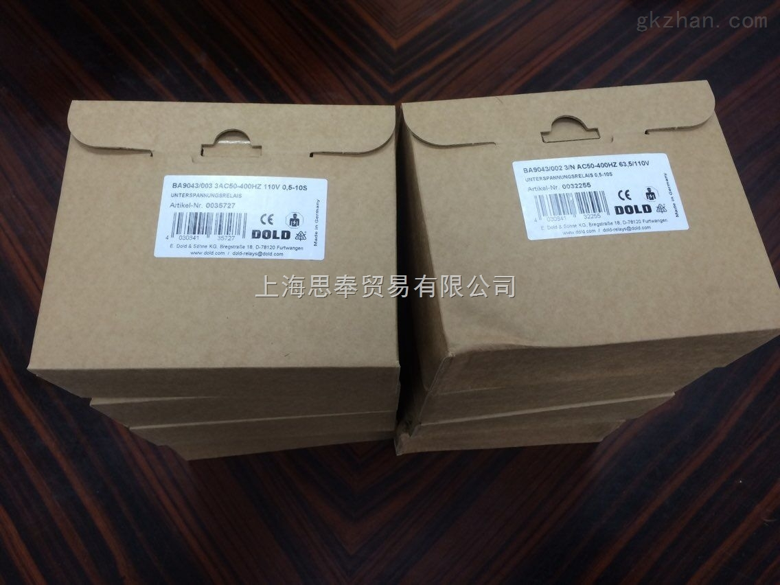 IN7824.21 DC24V 1-10SDOLD印刷电路板继电器上海思奉-德国进口