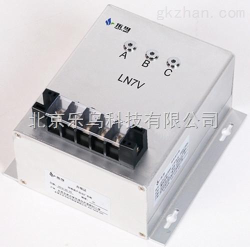 多功能谐波保护器装置