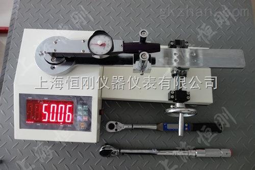 10N.m力矩扳手检测器|检测表针式扳手力矩仪