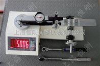 SGXJ力矩测量仪设备/50N.m力矩扳手测量设备