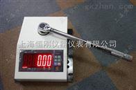 5-5000N.m手动扭矩扳手校验仪上海生产商