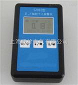 2010 X、γ辐射个人剂量报警仪 检测仪