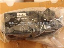 上海莘默欧美原产地STOBER 减速箱 K402AG0350E2D100K4