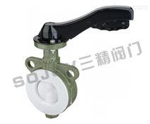 温州三精D371F4-16C蜗轮衬氟蝶阀对夹蝶阀