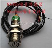 WS800A-RS485声音传感器模块噪音计噪音传感器噪声检测仪