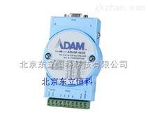 研华ADAM-4520供应
