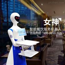西南送餐機器人