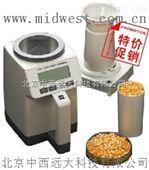 (WLY)中西高频电容式谷物水分测量仪(日本)库号:M232045