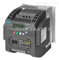 西门子V20变频器1AC220V6SL3210-5BB21-1UV0
