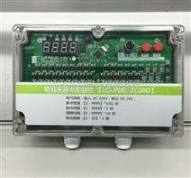 LC-PDC-ZC36D可编程脉冲控制仪