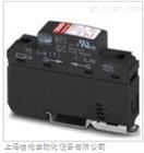 1/2类防雷/电涌保护器 - VAL-MS-T1/T2 175/12.5/3+0 - 2800673
