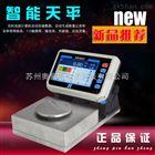 北京哪里有卖量程1500g精度0.1g储存电子天平?
