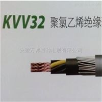 ZN-KVV32 细钢丝铠装耐火控制电缆
