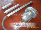 AL-550mm环形高压风机专用铝合金风刀