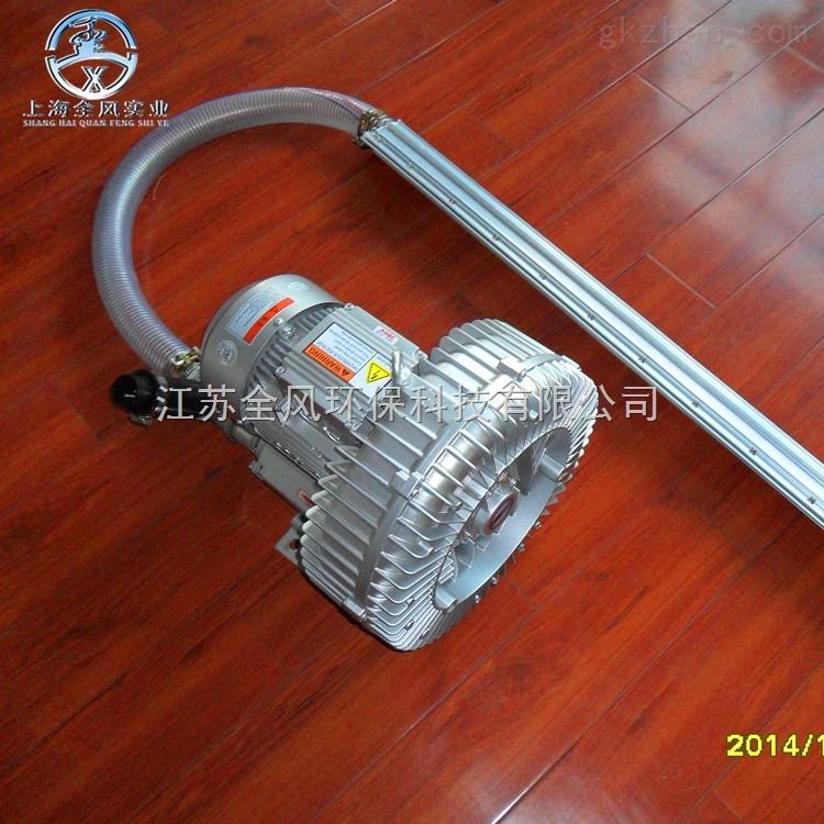 干燥机专用风刀高压风机