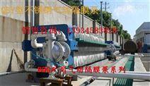 湖南长沙煤矿排污高压隔膜泵供应