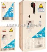 RTR Energía电容器