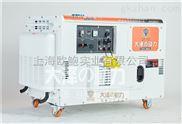 三相车载10KW柴油发电机尺寸