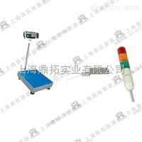 TCS不銹鋼控制閥門電子秤-三組開關量控制電子秤