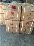 工业设备管道电子式压力开关AR801GP131G1DC15A55