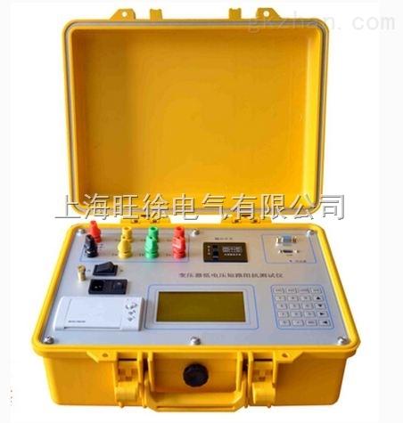 TEZK-10A变压器低电压短路阻抗测试仪