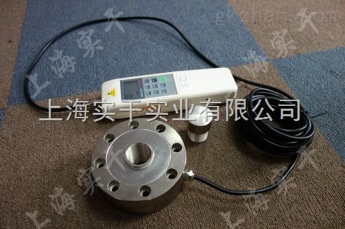 280KN轮辐式数显拉力计带串口输出