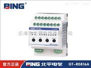 TXA208C-TXA208C/8路16A智能照明开关模块生产厂家