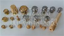 不锈钢消声器 铜消音器 1/4平头消声器