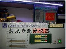 祁昌線材測試機—慧光專業維修