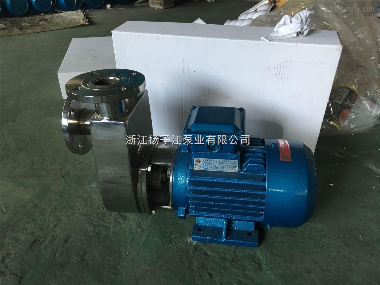 卫生级离心泵 不锈钢离心泵