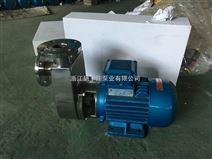 FBX卧式不锈钢自吸泵卧式不锈钢自吸泵