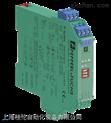 现货库存 KFD2-ST2-EX2 德国倍加福 P+F安全栅 信号隔离器