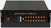 快视电子KS-FHX9画面分割器/12画面分割器/16路画面分割器/多路画面分割器