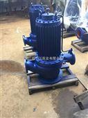 SPG管道屏蔽泵防爆离心泵不锈钢离心泵厂家型号报价