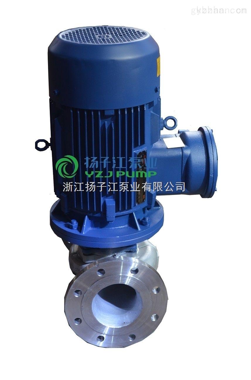 管道泵选型-单级管道泵-热水管道泵-耐腐蚀管道泵