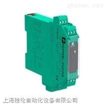 德国倍加福 P+F安全栅 单通道模拟量输入信号调节器