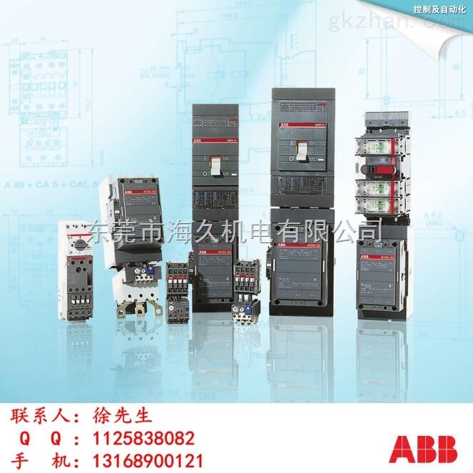 ax25-30-01 80 abb ax25-30-01 80 接触器 继电器 断路器总代销保证