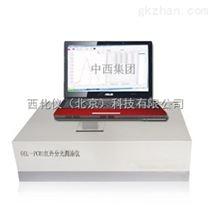 !!红外分光测油仪 型号:ZK13-OIL-PC01库号:M313015