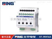 TXA204C-TXA204C/4路16A智能照明模块-北平电气价格低 品质可靠 用户首选