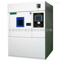 深圳氙灯气候试验箱