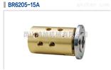 BR6205-15AKJC多通道空气液压油旋转接头