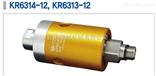 KR6314-12KJC高速主轴旋转接头