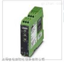定时继电器 - ETD-SL-1T-S - 2867924菲尼克斯现货供应