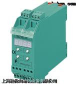 P+F 超速/欠速监视器 安全栅