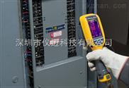 福禄克ti110通用型红外热成像仪