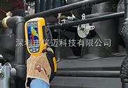 福禄克ti100通用型红外热成像仪
