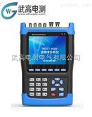 WDDT-6000光數字分析儀