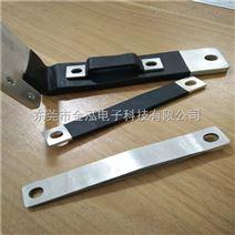 厂家直销  动力电池包铝软连接定做 铝箔伸缩节